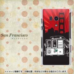Xperia acro HD SO-03D IS12S 共用 TPU ソフトケース / やわらかカバー【464 サンフランシスコ(素材ホワイト)】 UV印刷 (エクスペリア