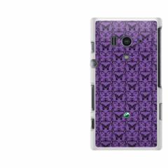 Xperia acro HD SO-03D IS12S 共用 TPU ソフトケース / やわらかカバー【1152 バタフライパターン(紫) 素材ホワイト】 UV印刷 (エクスペ