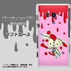 docomo Xperia acro HD SO-03D IS12S TPU ソフトケース / やわらかカバー【AG813 ジッパーうさぎのジッピョン(ピンク×赤) 素材ホワイト