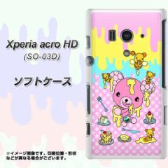 docomo Xperia acro HD SO-03D IS12S TPU ソフトケース / やわらかカバー【AG822 ハニベア(水玉ピンク) 素材ホワイト】 UV印刷 (エクス