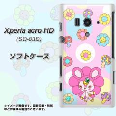 docomo Xperia acro HD SO-03D IS12S TPU ソフトケース / やわらかカバー【AG823 フラワーうさぎのフラッピョン(ピンク) 素材ホワイト】