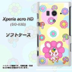docomo Xperia acro HD SO-03D IS12S TPU ソフトケース / やわらかカバー【AG824 フラワーうさぎのフラッピョン(黄色) 素材ホワイト】 UV