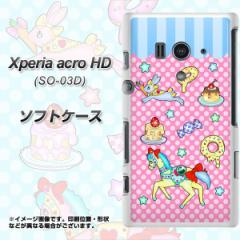 docomo Xperia acro HD SO-03D IS12S TPU ソフトケース / やわらかカバー【AG827 メリーゴーランド(ピンク) 素材ホワイト】 UV印刷 (エ