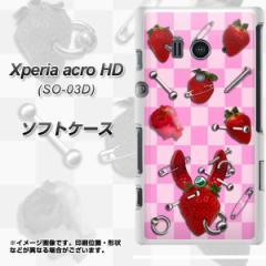 docomo Xperia acro HD SO-03D IS12S TPU ソフトケース / やわらかカバー【AG832 苺パンク(ピンク) 素材ホワイト】 UV印刷 (エクスペリ