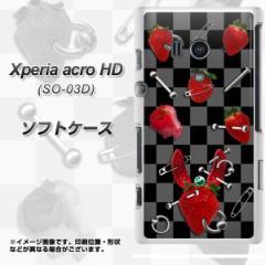 docomo Xperia acro HD SO-03D IS12S TPU ソフトケース / やわらかカバー【AG833 苺パンク(黒) 素材ホワイト】 UV印刷 (エクスペリア ac