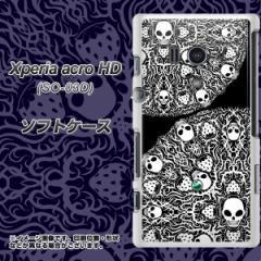 docomo Xperia acro HD SO-03D IS12S TPU ソフトケース / やわらかカバー【AG834 苺骸骨曼荼羅(黒) 素材ホワイト】 UV印刷 (エクスペリ