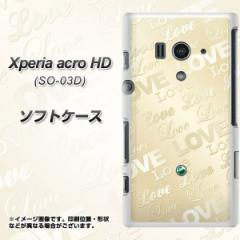 docomo Xperia acro HD SO-03D IS12S TPU ソフトケース / やわらかカバー【SC840 エンボス風LOVEリンク(ヌーディーベージュ) 素材ホワイ