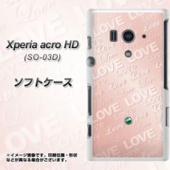 docomo Xperia acro HD SO-03D IS12S TPU ソフトケース / やわらかカバー【SC841 エンボス風LOVEリンク(ローズピンク) 素材ホワイト】 UV