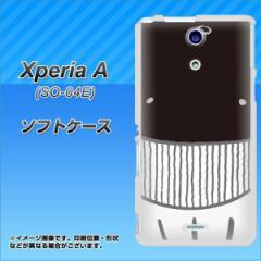 Xperia A SO-04E TPU ソフトケース / やわらかカバー【355 くじら 素材ホワイト】 UV印刷 (エクスペリアA/SO04E/ケース/カバー)