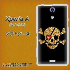 Xperia A SO-04E TPU ソフトケース / やわらかカバー【1082 海賊ドクロ 素材ホワイト】 UV印刷 (エクスペリアA/SO04E/ケース/カバー)