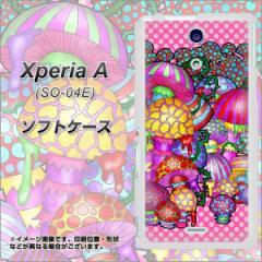 docomo Xperia A SO-04E TPU ソフトケース / やわらかカバー【AG806 きのこ(ピンク) 素材ホワイト】 UV印刷 (エクスペリアA/SO04E用)