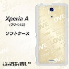 docomo Xperia A SO-04E TPU ソフトケース / やわらかカバー【SC840 エンボス風LOVEリンク(ヌーディーベージュ) 素材ホワイト】 UV印刷