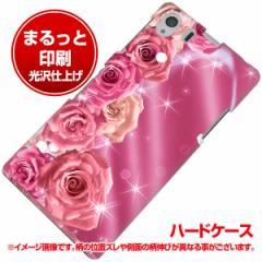 Xperia Z1 SO-01F / SOL23 共用 (docomo/au) ハードケース【まるっと印刷 1182 ピンクのバラに誘われて 光沢仕上げ】