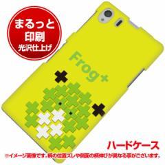 Xperia Z1 SO-01F / SOL23 共用 (docomo/au) ハードケース【まるっと印刷 IA806 Frog+ 光沢仕上げ】横まで印刷(エク