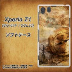 Xperia Z1 SO-01F / SOL23 共用 (docomo/au) TPU ソフトケース / やわらかカバー【314 大航海時代 素材ホワイト】 UV印刷 (エ