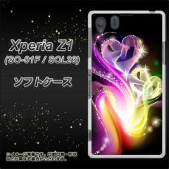 Xperia Z1 SO-01F / SOL23 共用 (docomo/au) TPU ソフトケース / やわらかカバー【386 光の軌跡 素材ホワイト】 UV印刷 (エク