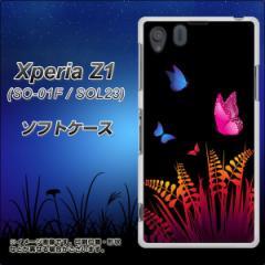 Xperia Z1 SO-01F / SOL23 共用 (docomo/au) TPU ソフトケース / やわらかカバー【577 闇に光る蝶 素材ホワイト】 UV印刷 (エ