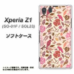 Xperia Z1 SO-01F / SOL23 共用 (docomo/au) TPU ソフトケース / やわらかカバー【640 おしゃれな小鳥 素材ホワイト】 UV印刷
