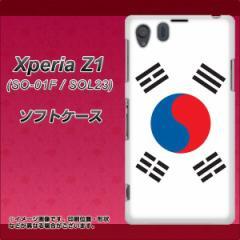 Xperia Z1 SO-01F / SOL23 共用 (docomo/au) TPU ソフトケース / やわらかカバー【667 韓国 素材ホワイト】 UV印刷 (エクスペ