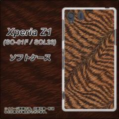 Xperia Z1 SO-01F / SOL23 共用 (docomo/au) TPU ソフトケース / やわらかカバー【688 リアルなトラ柄 素材ホワイト】 UV印刷