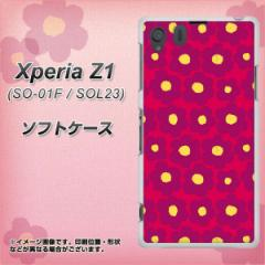 Xperia Z1 SO-01F / SOL23 共用 (docomo/au) TPU ソフトケース / やわらかカバー【755 小さなルーズフラワー(えんじ) 素材ホワイト】 UV