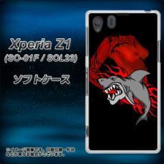 Xperia Z1 SO-01F / SOL23 共用 (docomo/au) TPU ソフトケース / やわらかカバー【1040 突撃シャーク LADY 素材ホワイト】 UV印刷