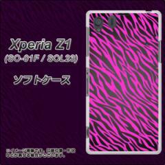 Xperia Z1 SO-01F / SOL23 共用 (docomo/au) TPU ソフトケース / やわらかカバー【1058 デザインゼブラ PU 素材ホワイト】 UV印刷