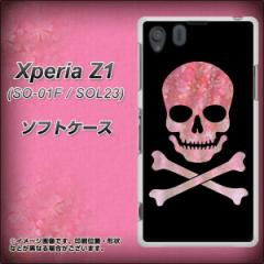 Xperia Z1 SO-01F / SOL23 共用 (docomo/au) TPU ソフトケース / やわらかカバー【1080 ドクロフレーム 桜 素材ホワイト】 UV印刷