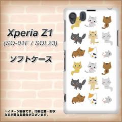 Xperia Z1 SO-01F / SOL23 共用 (docomo/au) TPU ソフトケース / やわらかカバー【1119 ネコだらけ ホワイト 素材ホワイト】 UV印刷