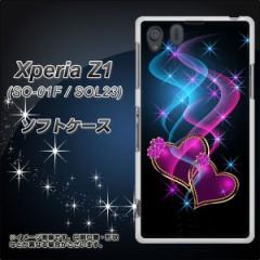 Xperia Z1 SO-01F / SOL23 共用 (docomo/au) TPU ソフトケース / やわらかカバー【1138 ゆれるハート 素材ホワイト】 UV印刷