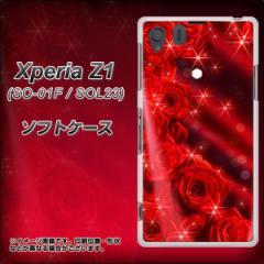 Xperia Z1 SO-01F / SOL23 共用 (docomo/au) TPU ソフトケース / やわらかカバー【1181 バラの風 素材ホワイト】 UV印刷 (エ