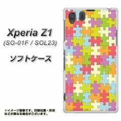 Xperia Z1 SO-01F / SOL23 共用 (docomo/au) TPU ソフトケース / やわらかカバー【IB902 ジグソーパズル_カラフル 素材ホワイト】 UV印刷