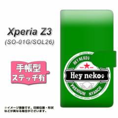 Xperia Z3 SO-01G / SOL26 共用 (docomo/au) 手帳型 スマホケース ステッチタイプ YK814 Hey neko メール便送料無料