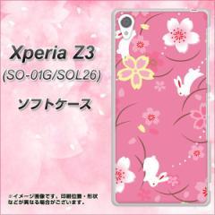 Xperia Z3 SO-01G/SOL26 TPU ソフトケース / やわらかカバー【149 桜と白うさぎ 素材ホワイト】 UV印刷 (エクスペリアZ3/SO01G/SOL26用