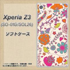Xperia Z3 SO-01G/SOL26 TPU ソフトケース / やわらかカバー【323 小鳥と花 素材ホワイト】 UV印刷 (エクスペリアZ3/SO01G/SOL26用)