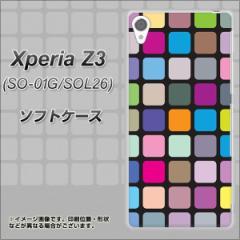 Xperia Z3 SO-01G/SOL26 TPU ソフトケース / やわらかカバー【509 カラースクエアー 素材ホワイト】 UV印刷 (エクスペリアZ3/SO01G/SOL2