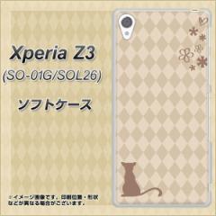 Xperia Z3 SO-01G/SOL26 TPU ソフトケース / やわらかカバー【516 ワラビー 素材ホワイト】 UV印刷 (エクスペリアZ3/SO01G/SOL26用)