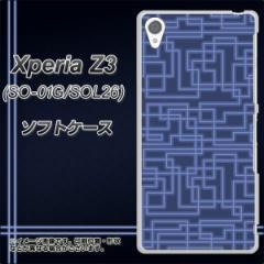 Xperia Z3 SO-01G/SOL26 TPU ソフトケース / やわらかカバー【569 ブルーライン 素材ホワイト】 UV印刷 (エクスペリアZ3/SO01G/SOL26用