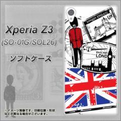 Xperia Z3 SO-01G/SOL26 TPU ソフトケース / やわらかカバー【574 LONDON 素材ホワイト】 UV印刷 (エクスペリアZ3/SO01G/SOL26用)