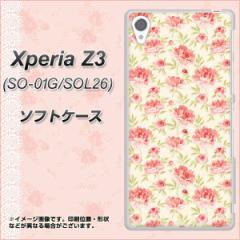 Xperia Z3 SO-01G/SOL26 TPU ソフトケース / やわらかカバー【593 北欧の小花S 素材ホワイト】 UV印刷 (エクスペリアZ3/SO01G/SOL26用)