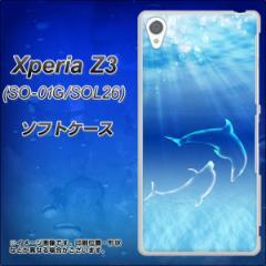 Xperia Z3 SO-01G/SOL26 TPU ソフトケース / やわらかカバー【1048 海の守り神イルカ 素材ホワイト】 UV印刷 (エクスペリアZ3/SO01G/SOL