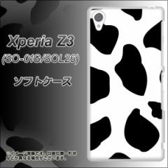 Xperia Z3 SO-01G/SOL26 TPU ソフトケース / やわらかカバー【1069 ダルメシアン Big 素材ホワイト】 UV印刷 (エクスペリアZ3/SO01G/SOL