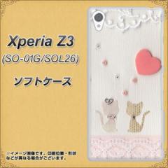 Xperia Z3 SO-01G/SOL26 TPU ソフトケース / やわらかカバー【1104 クラフト写真 ネコ (ハートM) 素材ホワイト】 UV印刷 (エクスペリアZ