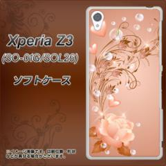 Xperia Z3 SO-01G/SOL26 TPU ソフトケース / やわらかカバー【1178 ラブリーローズ 素材ホワイト】 UV印刷 (エクスペリアZ3/SO01G/SOL26