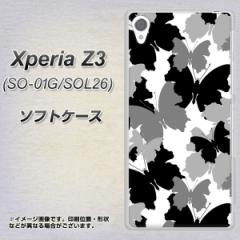 Xperia Z3 SO-01G/SOL26 TPU ソフトケース / やわらかカバー【1336 夜の蝶 素材ホワイト】 UV印刷 (エクスペリアZ3/SO01G/SOL26用)
