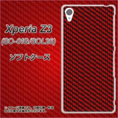 Xperia Z3 SO-01G/SOL26 TPU ソフトケース / やわらかカバー【EK906 レッドカーボン 素材ホワイト】 UV印刷 (エクスペリアZ3/SO01G/SOL2