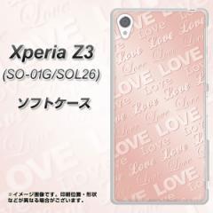 Xperia Z3 SO-01G/SOL26 TPU ソフトケース / やわらかカバー【SC841 エンボス風LOVEリンク(ローズピンク) 素材ホワイト】 UV印刷 (エク