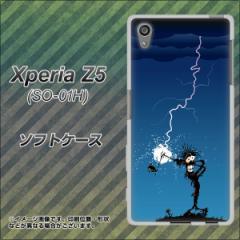 docomo Xperia Z5 SO-01H TPU ソフトケース / やわらかカバー【417 ゴルファーの苦難 素材ホワイト】 UV印刷 (エクスペリアZ5 SO-01H/SO