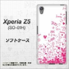 docomo Xperia Z5 SO-01H TPU ソフトケース / やわらかカバー【631 恋の落書き 素材ホワイト】 UV印刷 (エクスペリアZ5 SO-01H/SO01H用