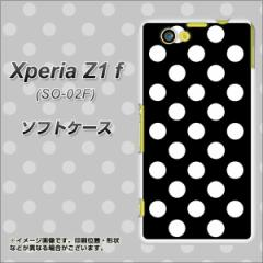 docomo XPERIA Z1 f SO-02F TPU ソフトケース / やわらかカバー【332 ドット柄(水玉)ブラック×ホワイトBig 素材ホワイト】 UV印刷 (